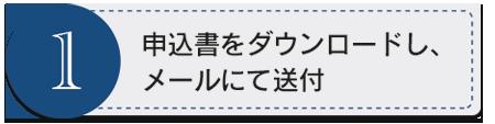 titleflow_1