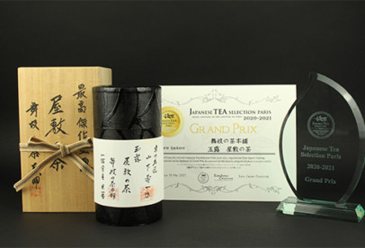 maikonochahonpo2020