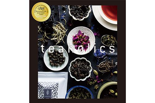 teaholics2020
